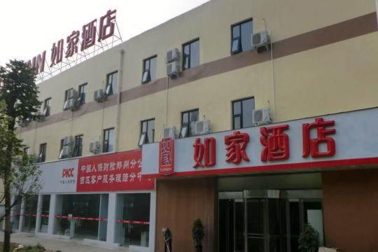 Hotel Pictures: Home Inn Zhengzhou West 3rd Ring Road Zhongyuan Road, Zhengzhou