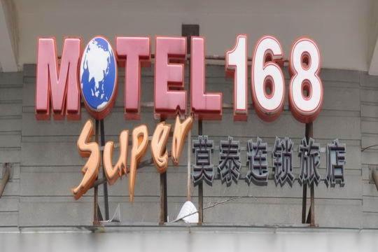 Hotel Pictures: Motel Haimen Dieshi Bridge International Houseware City, Sanhe
