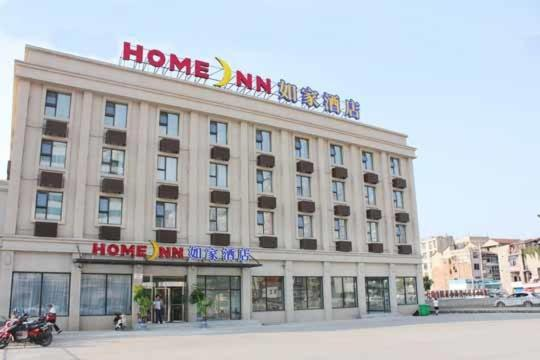 Hotel Pictures: Home Inn Wuhan Hankou Railway Station Square, Wuhan