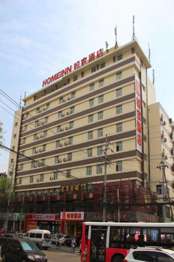 Φωτογραφίες: Home Inn Taiyuan Xinjian Road Kangle Street, Taiyuan