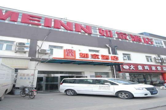 Hotel Pictures: Home Inn Zhengzhou Hanghai Road, Zhengzhou