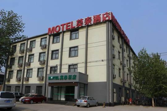 Hotel Pictures: Motel Langfang High Speed Railway Station Heping Road, Langfang