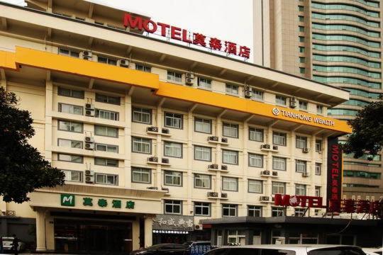 Hotel Pictures: Motel Ningbo Railway Station Nanyuan Lingbanqiao, Ningbo