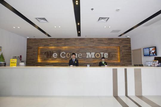 Hotel Pictures: Motel Kunshan South Renmin Road, Kunshan
