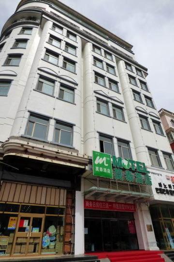 Hotel Pictures: Motel Baotou Qingshan District Wanfujing, Baotou