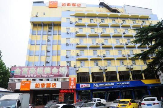 Фотографии отеля: Home Inn Ji'Nan Jingsan Weijiu Road, Цзинань