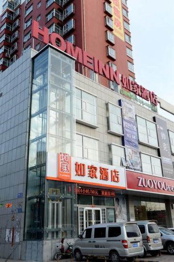 Hotel Pictures: Home Inn Taiyuan Qingxu People Hospital, Qingxu