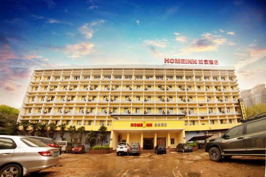 Hotel Pictures: Home Inn Wuhan Jichang Avenue Lower Xinhua Road, Wuhan
