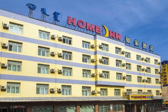 Hotel Pictures: Home Inn Inner-Mongolian Insititute Of Art Drum Tower, Hohhot
