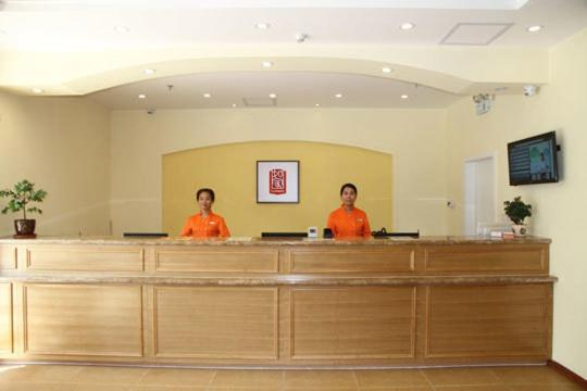 Hotel Pictures: Home Inn Shenzhen Shuanglong Metro Station, Longgang