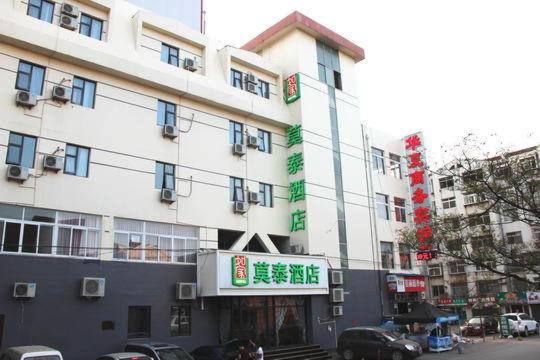 Hotel Pictures: Motel Yantai Development Zone Tiandi Square, Zhuji