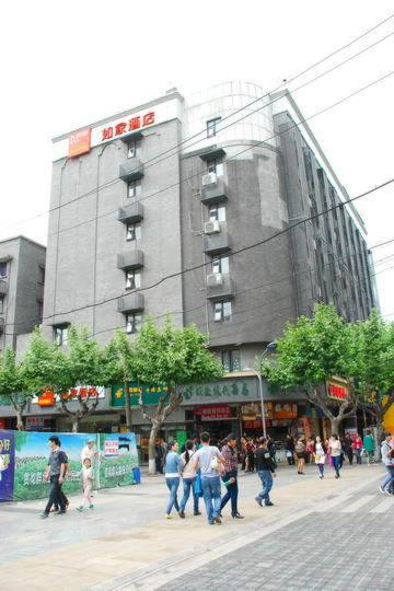 Hotel Pictures: Home Inn Chongqing Beibei Metro Station, Beibei