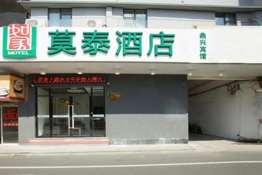 Hotel Pictures: Motel Shaoxing Shangyu Xinjian Road, Shangyu