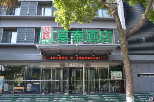 Hotel Pictures: Motel Anqing South Linghu Road Lianhu Park, Anqing