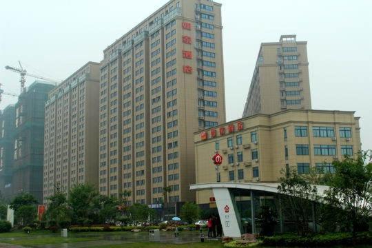 Hotel Pictures: Home Inn Nanjing Liuhe Longchi Metro Station, Luhe