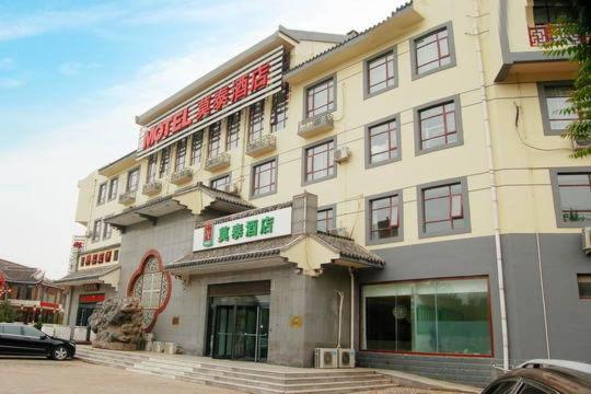Hotel Pictures: Motel Dezhou Development Zone High-Speed Rail, Dezhou