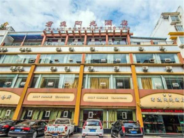 Hotel Pictures: SheHong Junyi Sunshine Hotel, Shehong