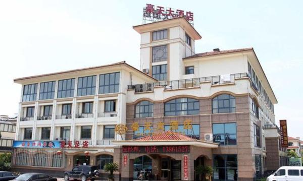 Hotel Pictures: Yixing Haotian Hotel, Yixing