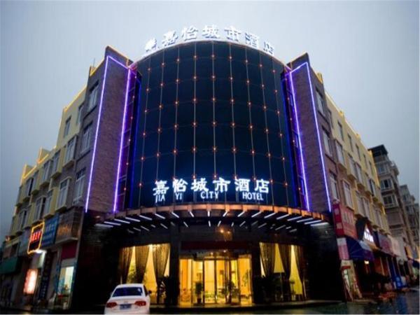 Hotel Pictures: Lishui Jia Yi City Hotel, Lishui