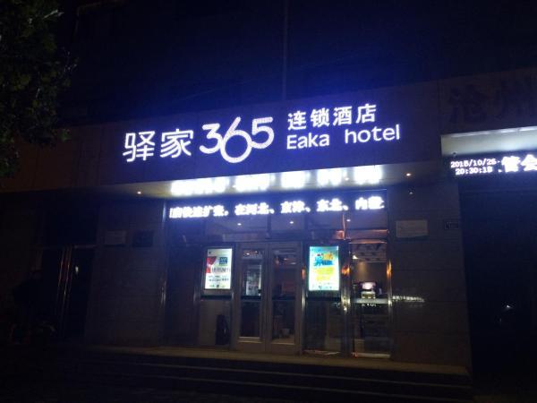 Hotel Pictures: , Nanpi
