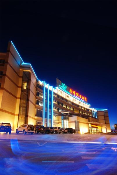 Hotel Pictures: Plaza Holiday Inn Jiayuguan, Jiayuguan
