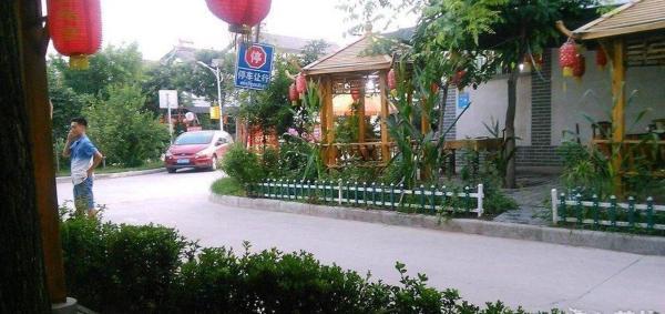 Hotel Pictures: Yuejia Farmstay, Xianyang