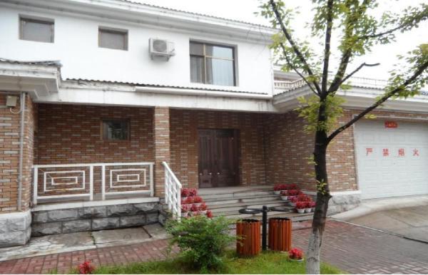 Hotel Pictures: Changbai Mountain International Dong Hot Spring Tieliao Holiday Villa, Baishan