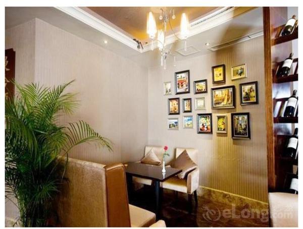 Hotel Pictures: Linshui Ziyuan Hotel, Linshui