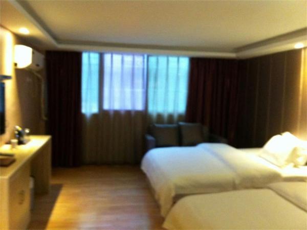 Hotel Pictures: Langzhong Hongdu Business Hotel, Langzhong