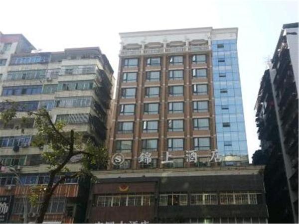 Hotel Pictures: Dazhou Jinshang Hotel, Dazhou