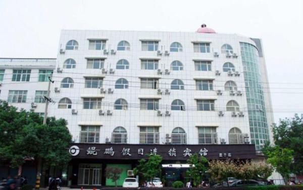 Hotel Pictures: Xingzi Kunpeng Holiday Hotel, Xingzi