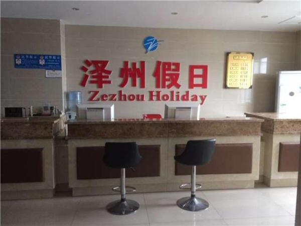 Hotel Pictures: Qianshan Zezhou Holiday Inn, Qianshan