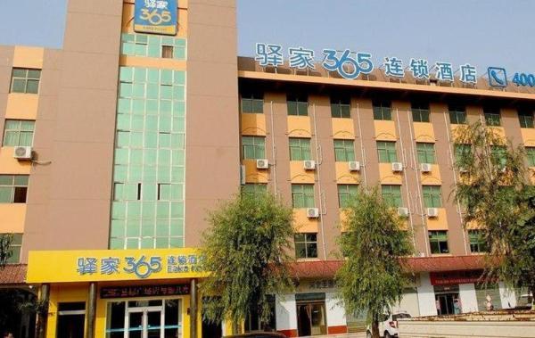 Hotel Pictures: Eaka 365 Hotel Luancheng Xianbiao Plaza Branch, Luancheng