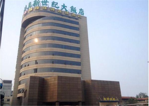 Hotel Pictures: Jiayi Inn Dezhou Hubin Branch, Dezhou