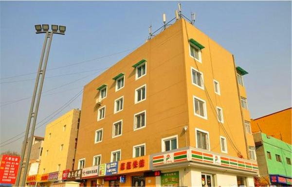 Fotos do Hotel: Taiyuan Yingjia Express Inn, Taiyuan