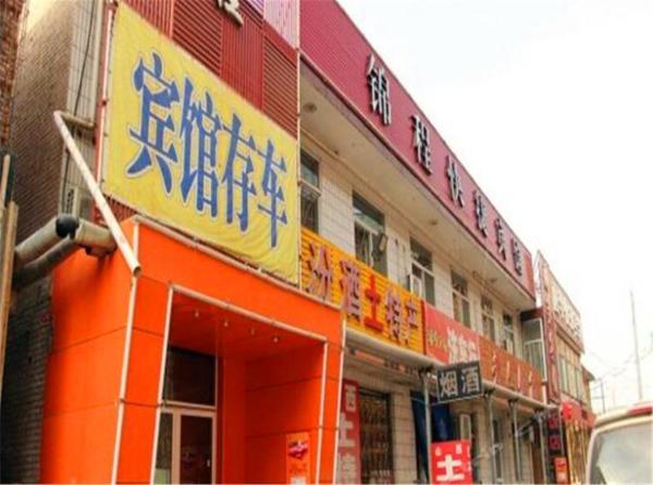 Φωτογραφίες: Taiyuan Jincheng Express Inn, Taiyuan