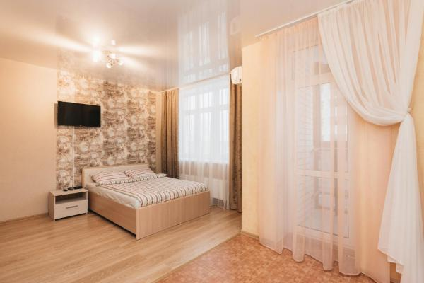 Fotos do Hotel: Apartment Golfstrim, Yekaterinburg