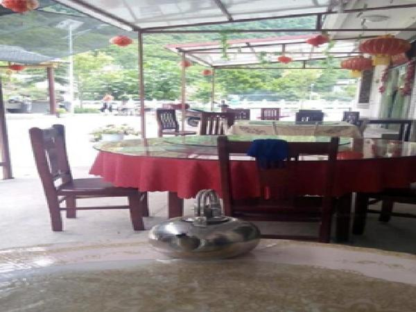 Hotel Pictures: Niubei Qingyuan Farm Stay, Shangluo