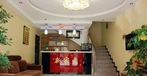 Hotel Pictures: Mudanjiang Xinjiayuan Express Inn, Mudanjiang
