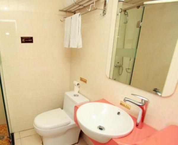 Hotel Pictures: Mei Ke Mei Jia Chain Hotel(Tai Yuan Shuang Ta West Street Branch), Taiyuan