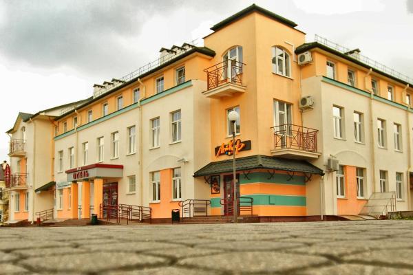 Hotel Pictures: Slavia Hotel, Grodno