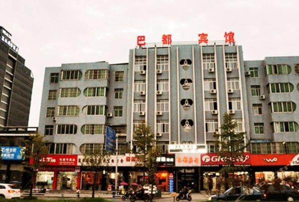 Hotel Pictures: Langzhong Badu Inn, Langzhong