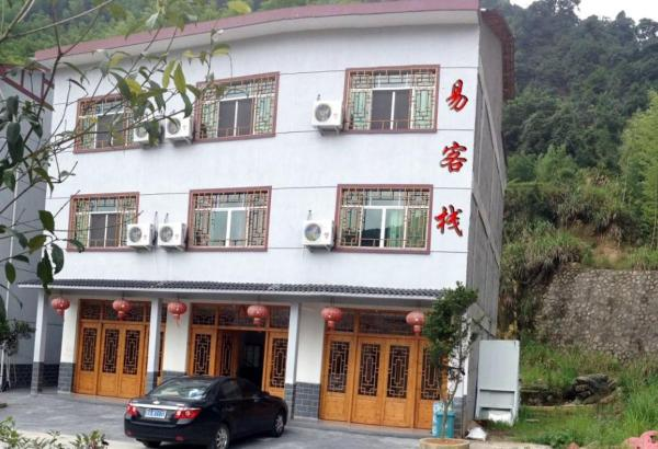 Hotel Pictures: Sanyingshan Yi Inn, Yushan