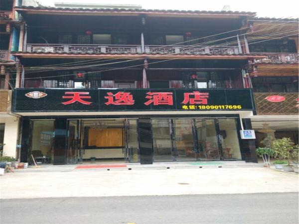 Hotel Pictures: Ya'an Shangli Tianyi Hotel, Yaan