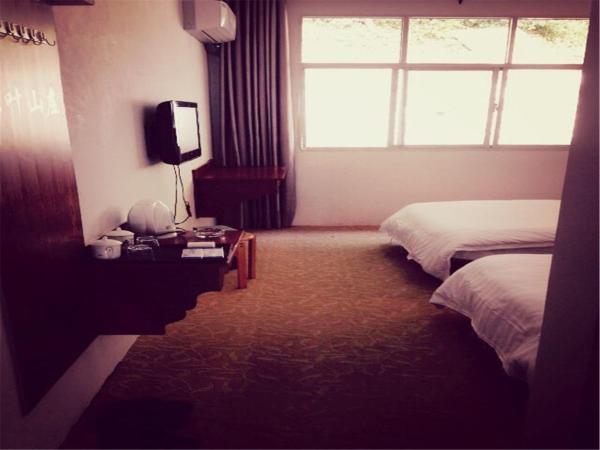 Hotel Pictures: Guangwushan Hongye Villa, Nanjiang