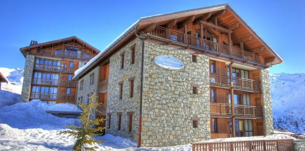 Hotel Pictures: Résidence Les Balcons de La Rosière, La Rosière