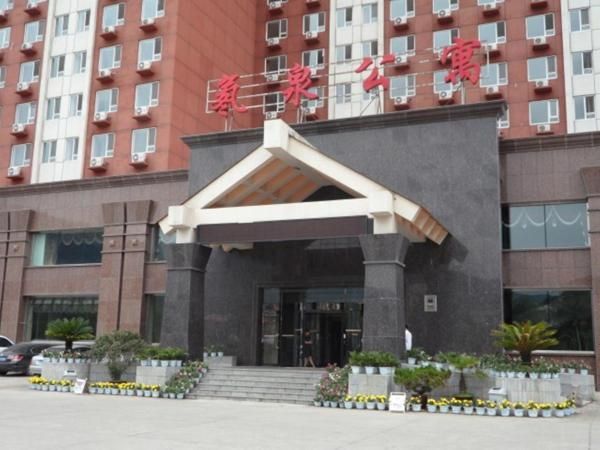 Hotel Pictures: Changbai Mountain Internation Dong Hot Spring Dongquan Apartment, Fusong