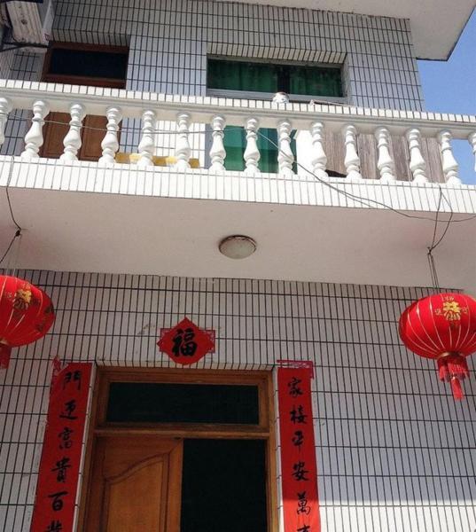 Hotel Pictures: Huangshan Hongcun Yuelin Hotel, Yi