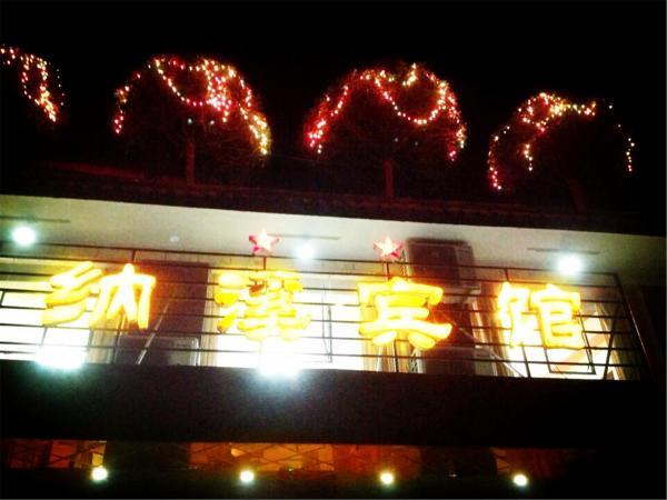 Hotel Pictures: Luzhou Naxi Inn, Luzhou