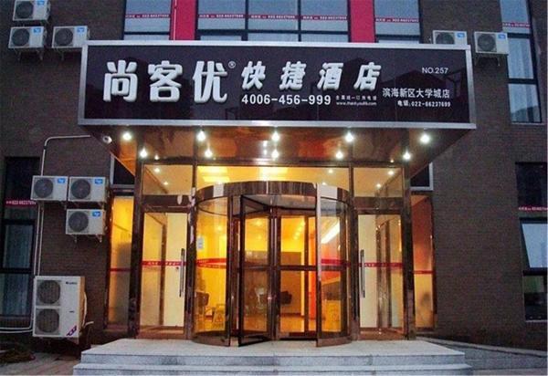 Hotel Pictures: Shangjia Express Inn Tianjin Binhai District University City, Binhai